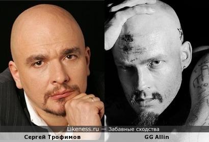 Сергей Трофимов и GG Allin
