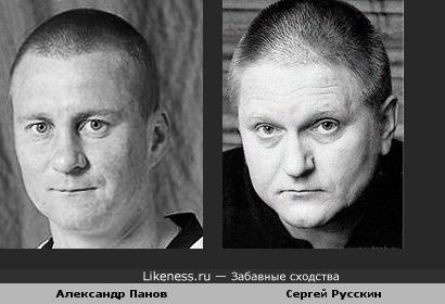 Александр Панов и Сергей Русскин