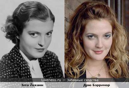 """Дрю Берримор похожа на актрису из классической """"Мумии"""" 1932 года"""