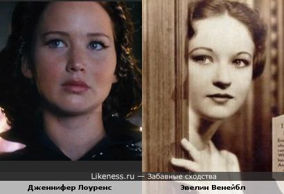 Дженнифер Лоуренс похожа на актрису 30х годов