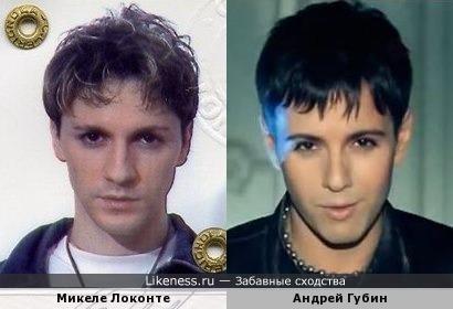 Микеле Локонте и Андрей Губин