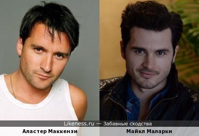 Аластер Маккензи и Майкл Маларки