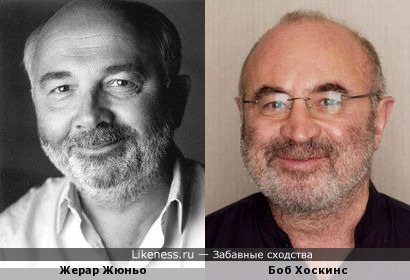 Жерар Жюньо похож на Боба Хоскинса