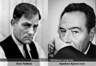 Лон Чейни и Брайан Крэнстон
