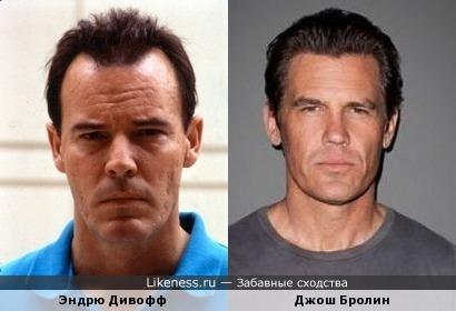 Эндрю Дивофф (LOST) похож на Джоша Бролина