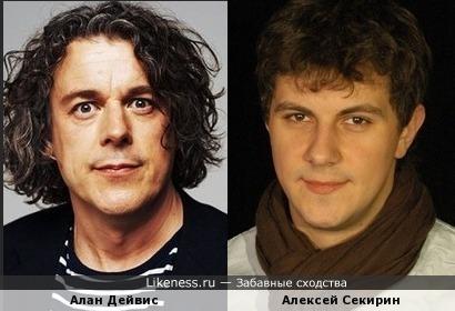 Алексей Секирин похож на Алана Дейвиса (QI)