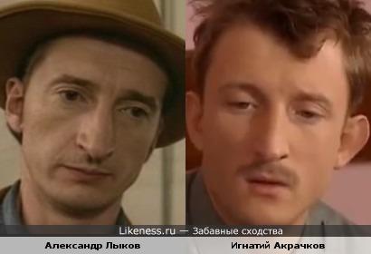 """Лыков и """"лейтенант Смальков"""" как родные"""