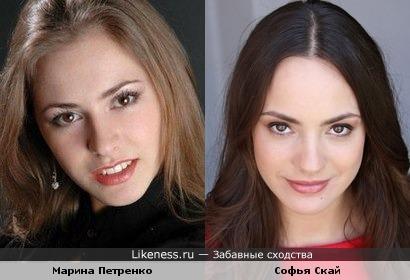 Марина Петренко очень похожа на Софью Скай