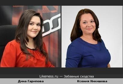Дина Гарипова похожа на Кировскую телеведущую