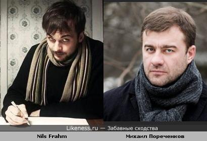 Nils Frahm похож на Михаила Пореченкова