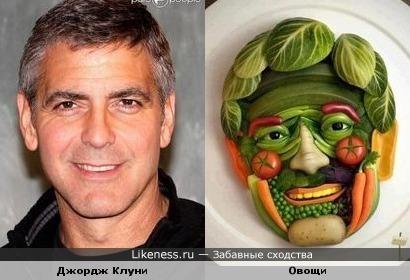 Джордж Клуни похож на овощи