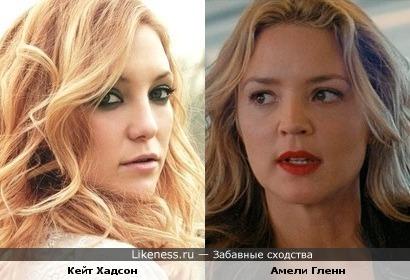 Кейт Хадсон и Амели Гленн