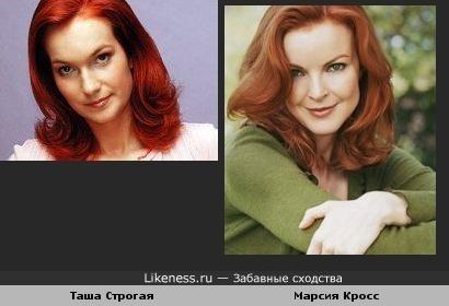 Таша Строгая и Отчаянная домохозяйка Марсия Кросс