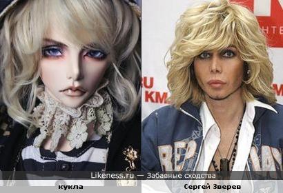 Кукла похожа на Сергея Зверева