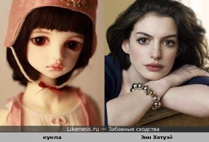 Кукла похожа на Энн Хэтуэй