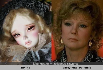 Кукла похожа на Людмилу Гурченко