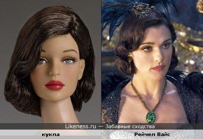 Кукла похожа на Рейчел Вайс