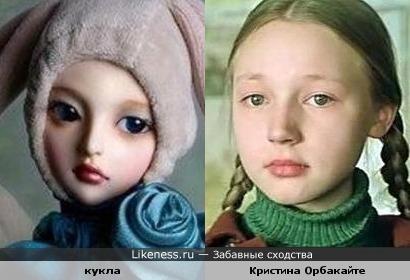 Кукла похожа на Кристину Орбакайте