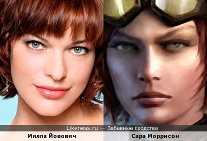 Милла Йовович похожа на персонажа из игры