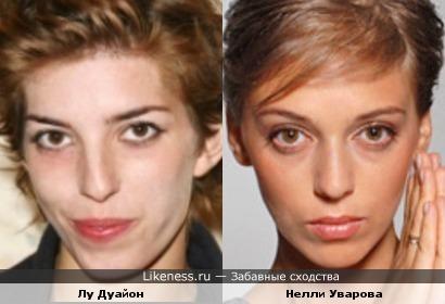 фотомодель Лу Дуайон похожа на актрису Нелли Уварову