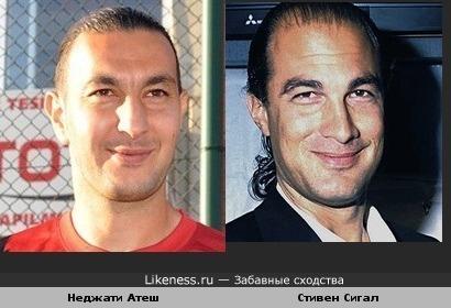 турецкий футболист Неджати Атеш похож на Стивена Сигала