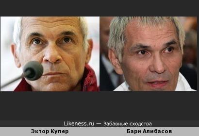 Эктор Купер и Бари Алибасов