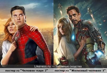 """постер из фильма """"Человек паук 2"""" похож на постер из """"Железный человек 3"""""""
