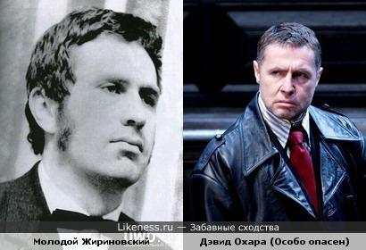 Жириновский похож на Дэвида Охара