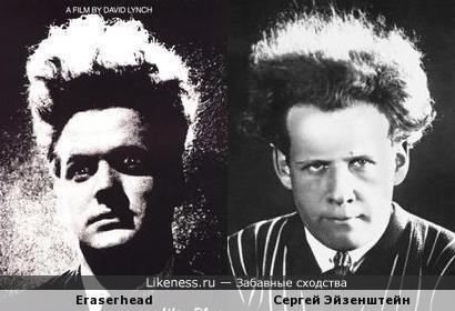 Герой фильма Eraserhead похож на режиссера Сергея Эйзенштейна