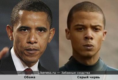 Обама похож на червя