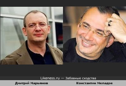 Марьянов и Меладзе