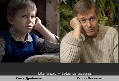 Юный актер Саша Дробитько и Игорь Ливанов (фото 2)