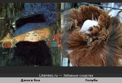 Дама в боа (Г.Климт, 1909) и Голубь