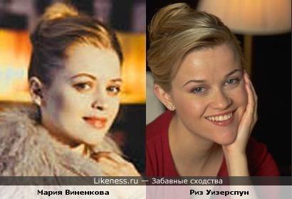 Риз Уизерспун и Мария Виненкова (фото 3)
