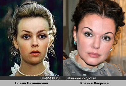 Елена Валюшкина и ксения Хаирова (фото1)