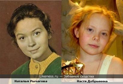 Наталья Рычагова и Настя Добрынина