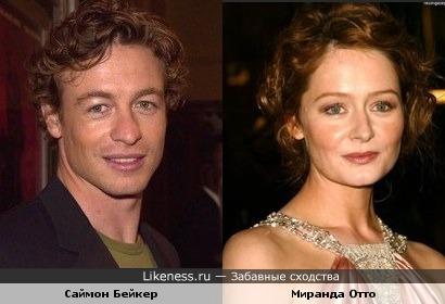 Саймон Бейкер и Миранда Отто - не двойники, но похожи, как брат и сестра