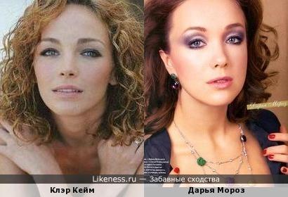 Клэр Кейм и Дарья Мороз