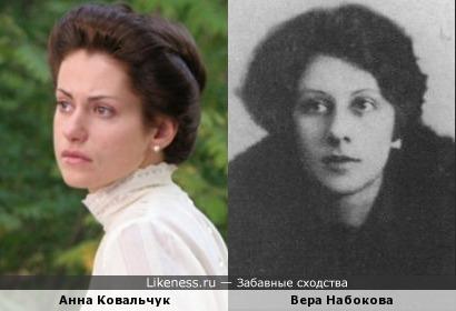 Анна Ковальчук и Вера Набокова (фото 2)