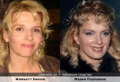 Жюльетт Бинош и Мария Порошина (версия 2)