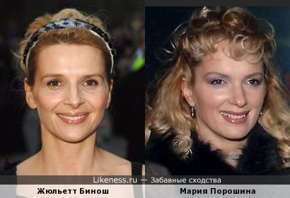 Жюльетт Бинош и Мария Порошина (версия3)