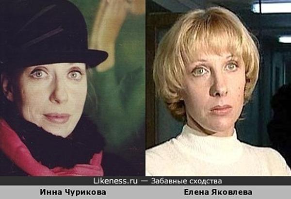 Инна Чурикова и Елена Яковлева