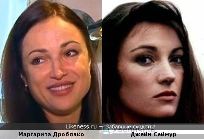Маргарита Дробязко и Джейн Сеймур
