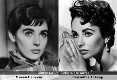Милли Перкинс и Элизабет Тейлор