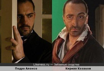 Педро Алонсо и Кирилл Козаков
