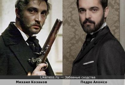 Михаил Козаков и Педро Алонсо