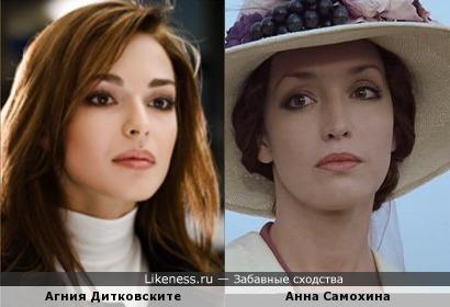 Агния Дитковските и Анна Самохина (версия2)