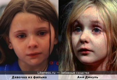 """Аня Дикуль (""""Необыкновенные приключения Карика и Вали"""") и девочка из сериала (""""Морская полиция: Спецотдел"""")"""