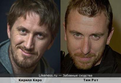 """Кирилл Кяро (сериал """"Нюхач"""") и Тим Рот"""