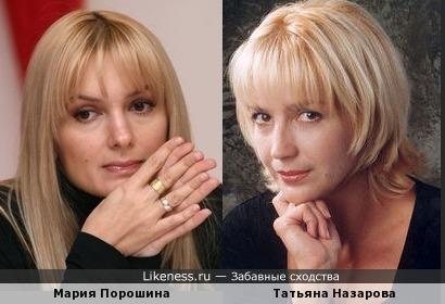 Мария Порошина и украинская актриса Татьяна Назарова